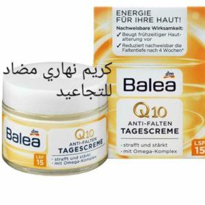 Balea Crème de jour Q10 anti-rides, SPF15